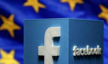 Soberanía digital. ¿Facebook abandona Europa?