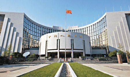 Poder Económico y Poder Político en China